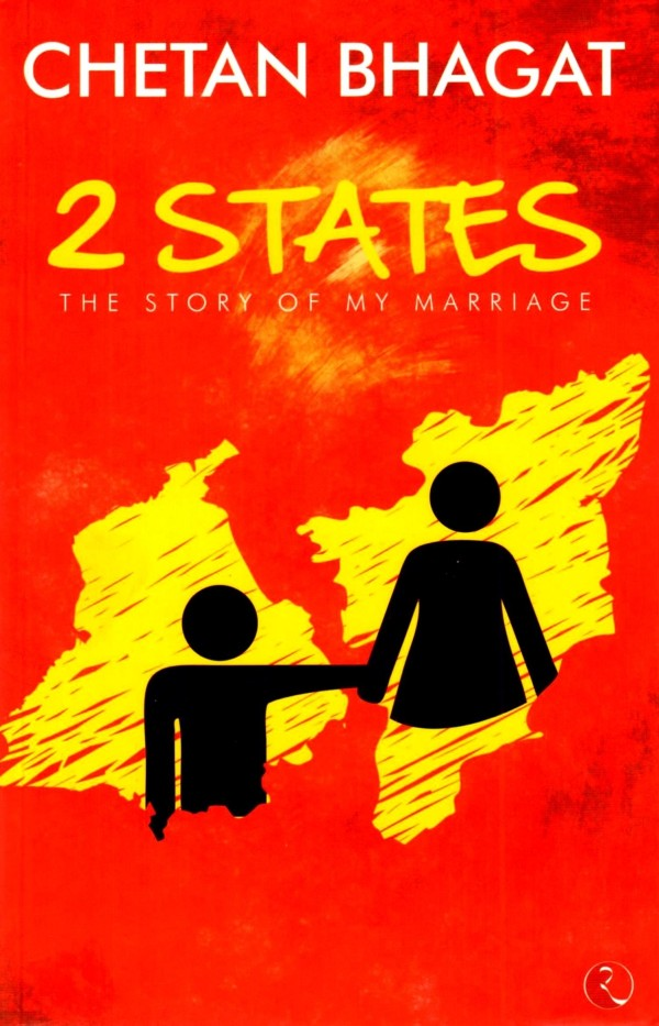 udayarumilli_2-states-the-story-of-my_marriage